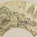 Wen ting (1766 - 1852), 'cold peaks on jade mountain', 1846