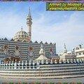 Mosquee Amman Jordanie