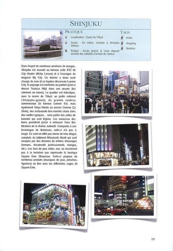 Canalblog Livres Otaku Tokyo03