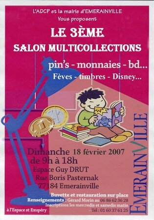 salon20071