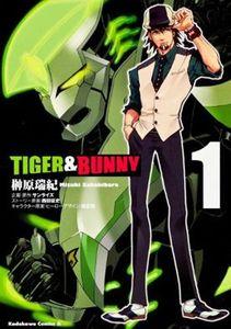 Tiger-Bunny-manga-Sakakibara