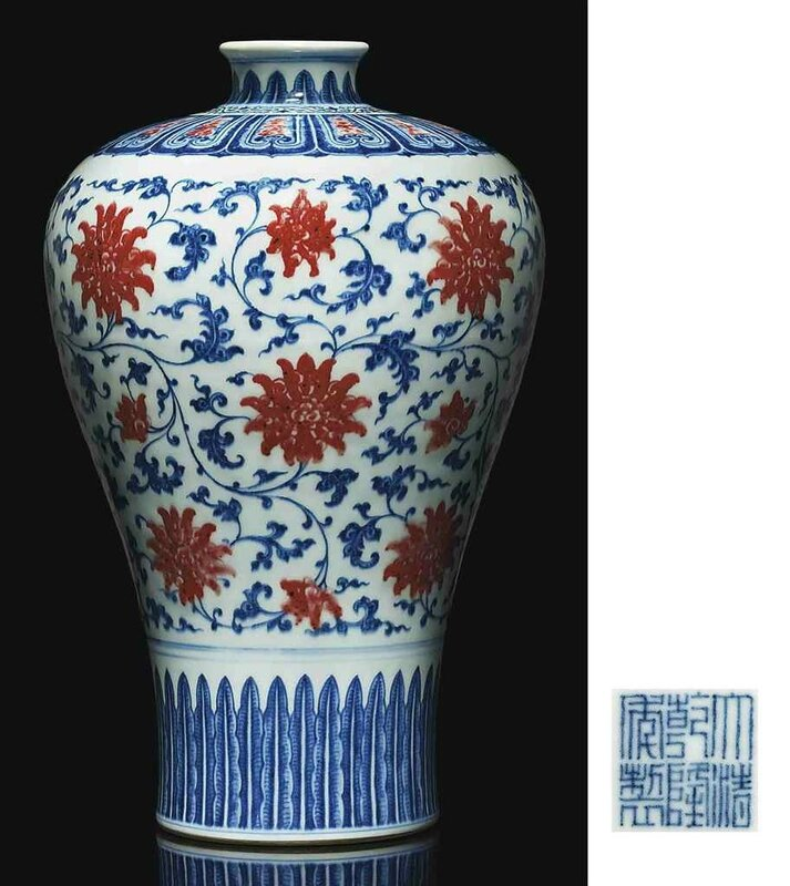 a_fine_and_rare_underglaze_blue_and_copper-red-decorated_vase_meiping_d5430796g