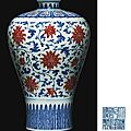 A fine and rare underglaze blue and copper-red-decorated vase meiping, qianlong underglaze blue seal mark and of the period