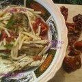 Salade de pâtes aux aubergines grillées et tomates séchées