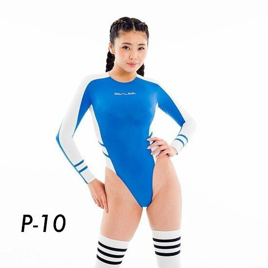 N-015 p10 side