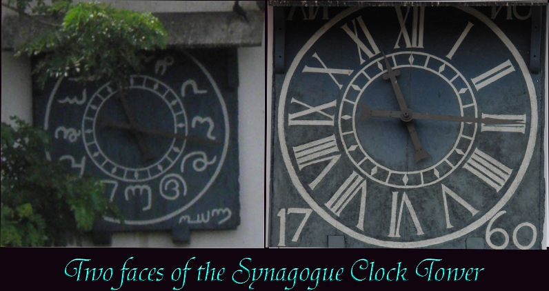 Two faces of the Clock Tower (Malayalam & Roman)