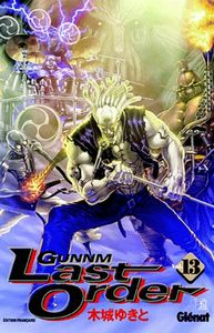 Gunnm-Last-Order-Tome-13