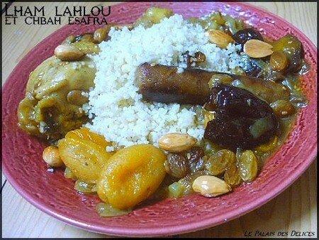 Lham_Lahlou