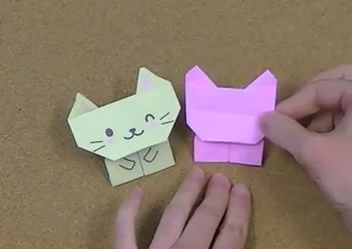 Chats origami - Origami chat facile ...
