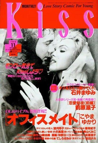 1994-11-kiss-japon