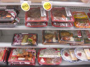Bento_japonais_1