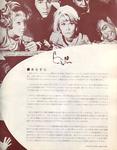programme_japon_4