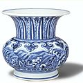 Blue and White 'Waves' Leys Jar, Zhadou, Mark and Period of Xuande, Qing Court Collection, Palace Museum, Beijing,