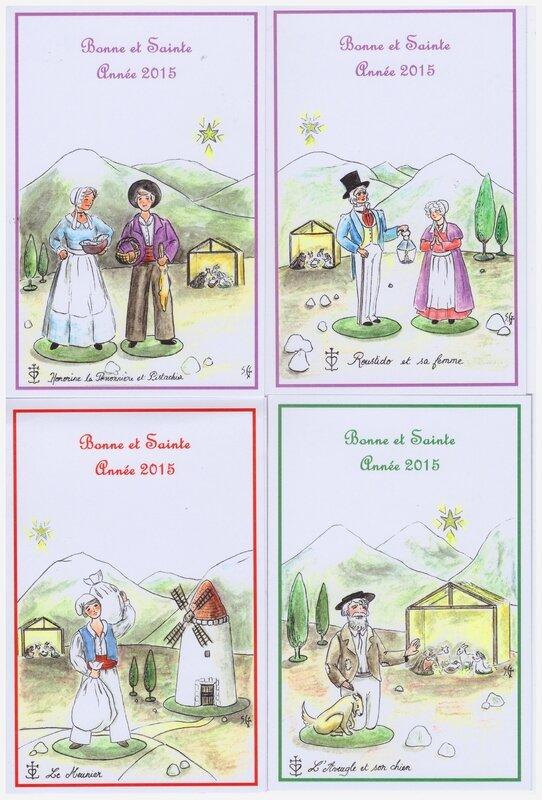Cartes de Voeux Santons de provence pour les Chrétiens d'Irak Copyrights Sophie Gendrot 2014 (3)