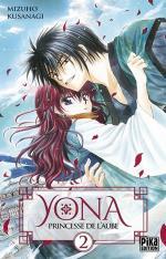Yona Princesse de l'Aube KUSANAGI Mizuho Pika edition tome 02