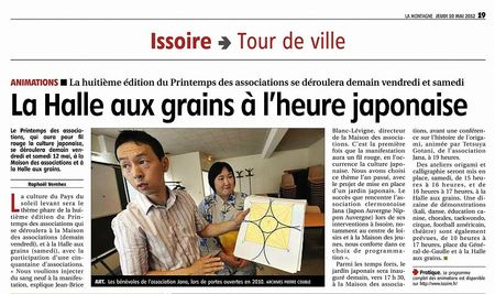 s-article de journal La Montagne 10052012