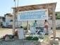 Martigues livres plages
