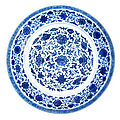 Chinese Ming Style Blue and White Glazed Porcelain Bowl. Qianlong Seal Mark and of the Period