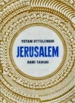 jerusalem livre cuisine