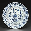 A rare early ming blue and white 'lotus bouquet' dish, yongle period (1403-1425)