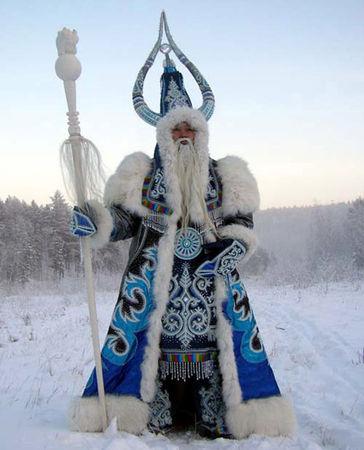 Iakoutie