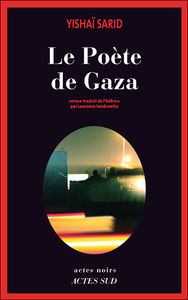 le_po_te_de_Gaza