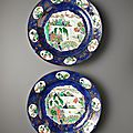 Pair of powder blue plates, china, kangxi period (1662 – 1722), circa 1700