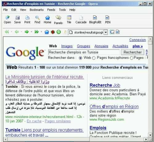 tunisie offres d emploi maroc news le maroc se fracture de plus en plus et la suspicion. Black Bedroom Furniture Sets. Home Design Ideas