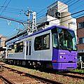 Toden 8800 (8806形 violet)