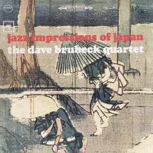 Dave_Brubeck_Quartet___1954___Jazz_Impressions_of_Japan__Columbia_