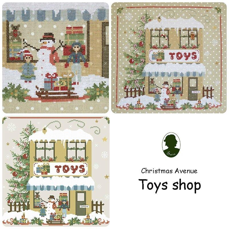 Toys shop 800 logo