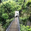 Trail Taroko