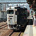 キハ47形 指宿のたまて箱 -Ibusuki no Tamatebako, Kagoshima