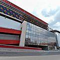 Stadion shopping center
