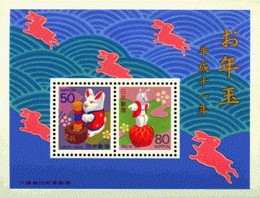 rabbit_stamps