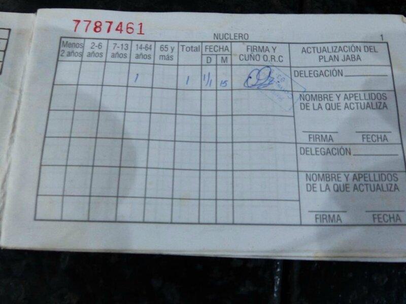 P1220216