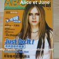 ABC magazine japonais n°25 (juillet 2004)