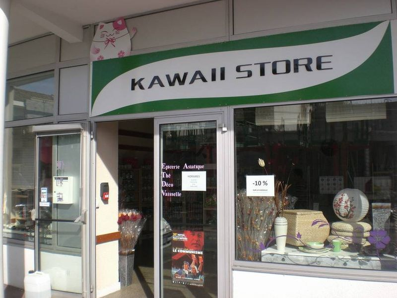 La boutique japonaise bordeaux boutique japonaise bordeaux for La boutique bordeaux