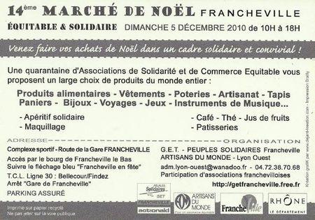 14e_march__de_No_l2