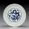 Fine Chinese 15th Century, early Ming Dynasty, Xuande Mark and of the Period, blue and white porcelain dish