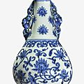 An extremely rare blue and white 'lotus bud' vase, ming dynasty, chenghua period (1465-1487)