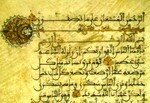 manuscrit_arabe