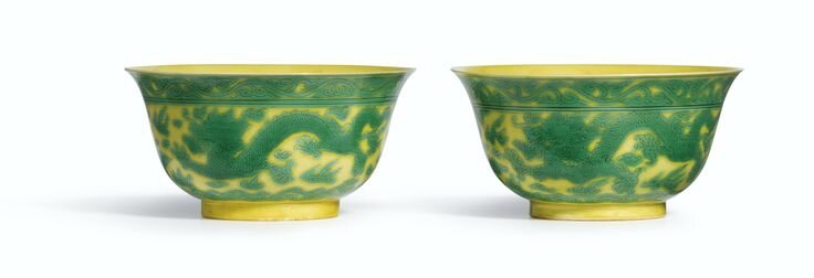 A pair of yellow-ground green-enamelled 'Dragon' bowls, Marks and period of Kangxi