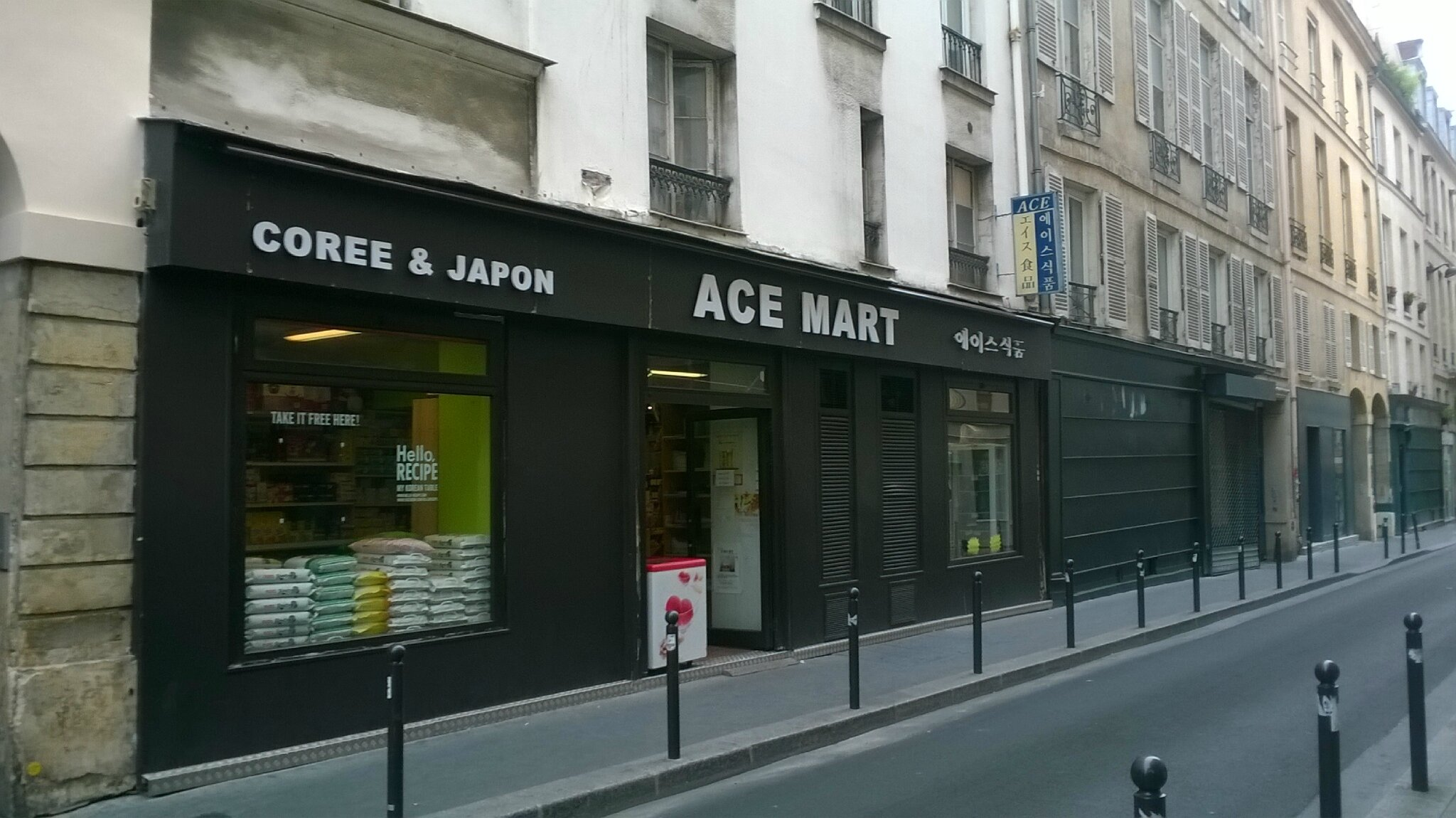 ace mart paris ustensiles de cuisine. Black Bedroom Furniture Sets. Home Design Ideas