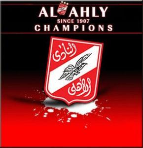 al_Ahly