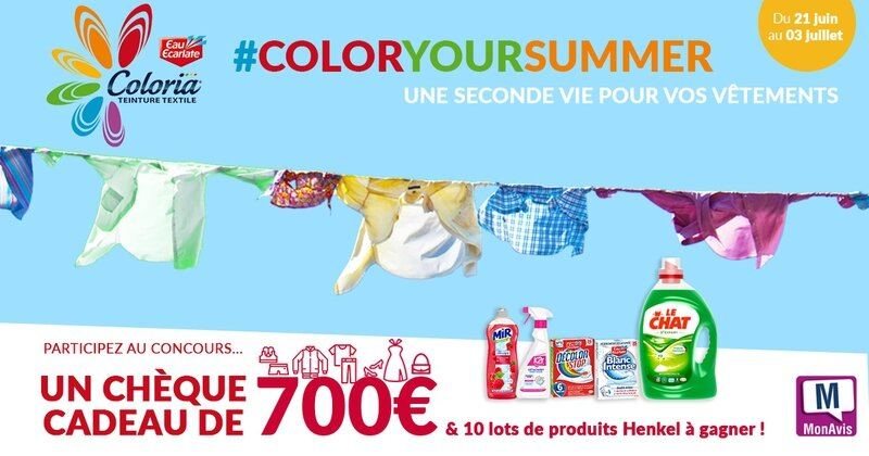 COLORYOURSUMMER