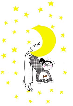 lune6