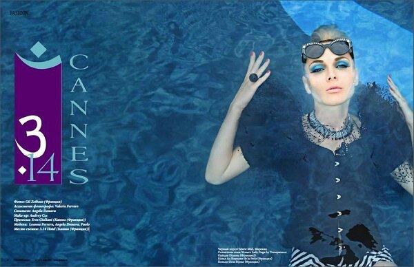 Parution Collier Massaï Angela Donava Magazine russe Pingouin 2014 600