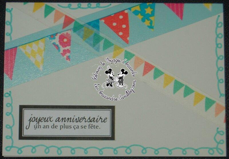 Carte (14)