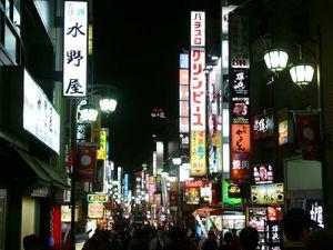 Canalblog_Tokyo03_02_Avril_2010_Vendredi_052